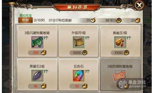 QQ图片20151117163601.png