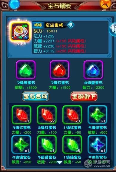 QQ20151120-13.jpg