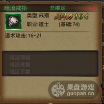 QQ图片20151123152924.png