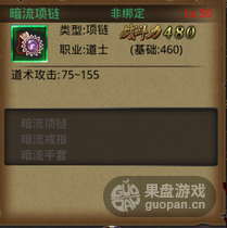 QQ图片20151123152934.png