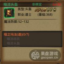 QQ图片20151123152952.png