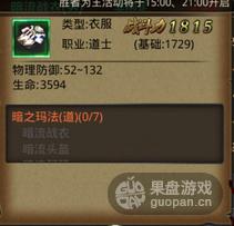 QQ图片20151123153003.png