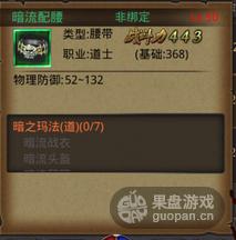 QQ图片20151123153013.png