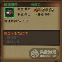 QQ图片20151123161027.png