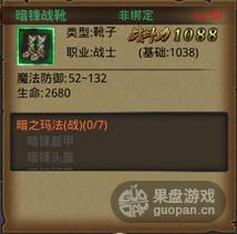 QQ图片20151123161035.png