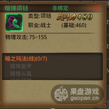 QQ图片20151123161043.png