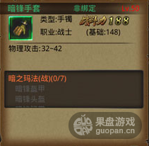QQ图片20151123161050.png