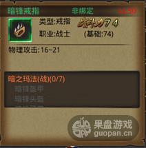 QQ图片20151123161058.png