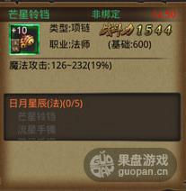 QQ图片20151123165220.png