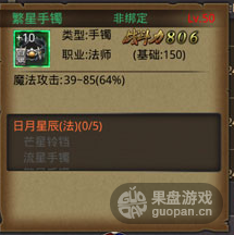 QQ图片20151123165241.png