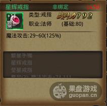 QQ图片20151123165248.png