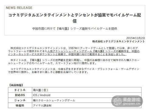 52BQ-fxkhcfn4276288_副本.jpg