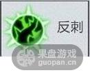 QQ图片20151126133931.png