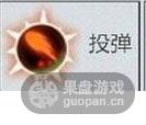 QQ图片20151126133945.png