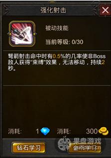 QQ图片20151126212641.png