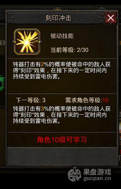 QQ图片20151126223550.png