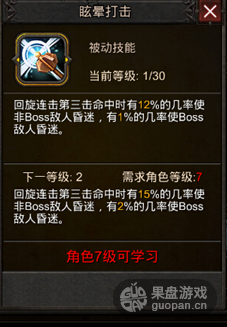 QQ图片20151126224853.png