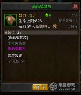 QQ图片20151126235858.png