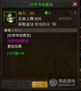 QQ图片20151127000051.png