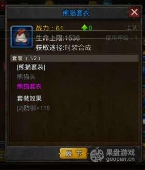 QQ图片20151127013911.png