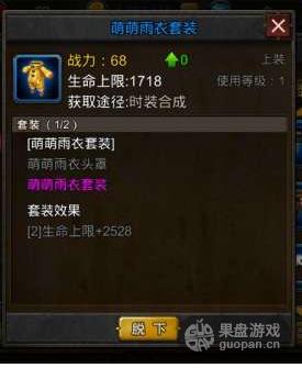 QQ图片20151127014118.png