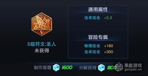 QQ图片20151127145852.png