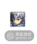 QQ图片20151128133626.png