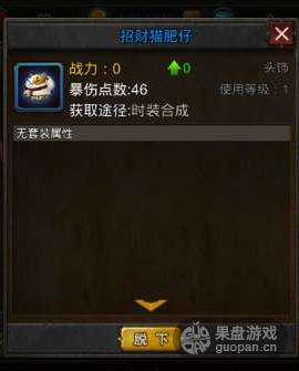 QQ图片20151128234825.png