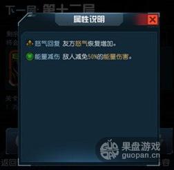 QQ图片20151129110950.png