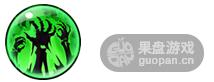 QQ图片20151201130656.png