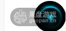 QQ图片20151201133008.png