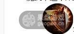 QQ图片20151201133015.png