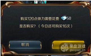 QQ图片20151201162500.png