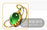 QQ图片20151202110021.png