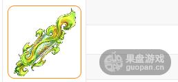 QQ图片20151202115659.png