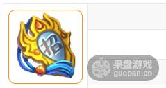 QQ图片20151202121623.png