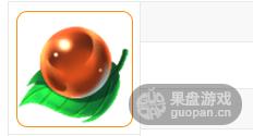 QQ图片20151202121845.png