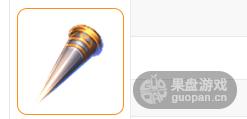 QQ图片20151202122853.png
