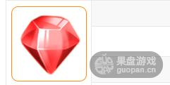 QQ图片20151202131553.png