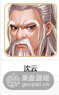 QQ图片20151202151116.png