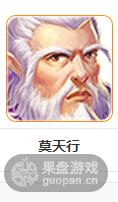 QQ图片20151202151316.png