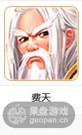 QQ图片20151202153336.png