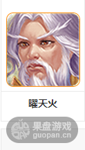 QQ图片20151202154447.png