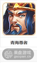 QQ图片20151202160210.png