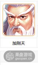QQ图片20151202162031.png