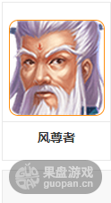QQ图片20151202162836.png