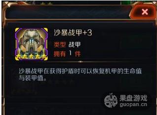 QQ图片20151202201602.png