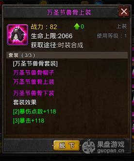 QQ图片20151203104109.png