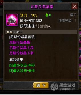 QQ图片20151203105834.png