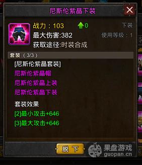 QQ图片20151203110428.png